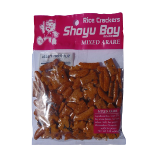 shoyuboy-mixed